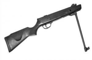 Пневматическая винтовка Hatsan Striker Alpha (переломка, пластик) кал.4,5 мм