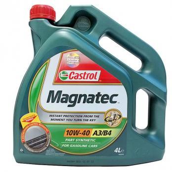 Масло Castrol Magnatec 10W40 А3/В3/B4 моторное, полусинтетическое (1л)