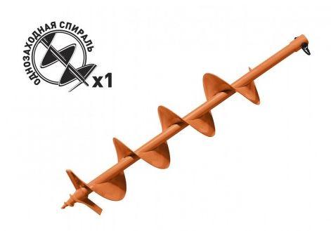 Шнек д/грунта Carver GDB-150 однозаходный  (d пос=20мм, D=150мм, L=80см)