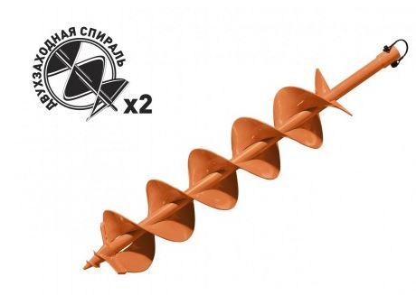 Шнек д/грунта Carver GDB-150/2 двухзаходный (d пос=20мм, D=150мм, L=80см)